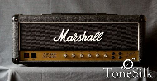 Marshall JCM800 Superlead 1959